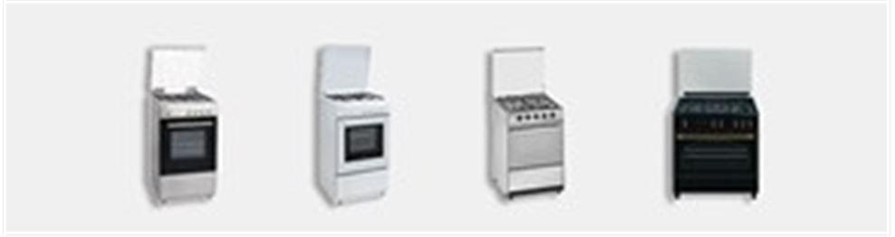 Las mejores cocinas en Electro Premium
