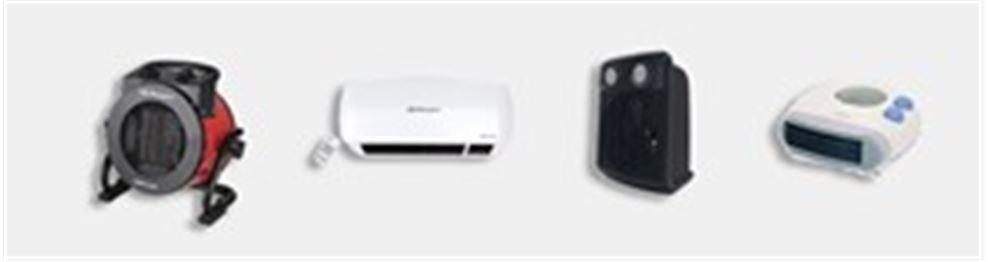Los mejores calefactores en Electro Premium